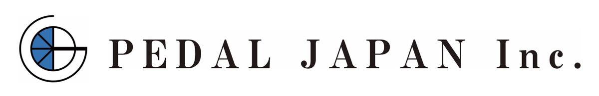 PEDAL JAPAN Inc. / ペダルジャパン株式会社